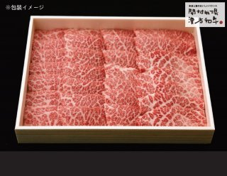 漢方和牛三角バラ焼肉用500g【B-8-5】