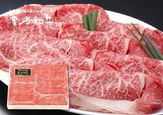 《500g》漢方和牛カタロースすき焼き・しゃぶしゃぶ用(お歳暮、ギフト、すき焼き、しゃぶしゃぶ)