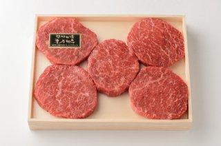 《100g×5枚》漢方和牛モモステーキ(お歳暮、お中元、ギフト、ステーキ、)