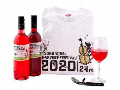 新酒(ロゼ+赤)と都農ワイングッズセット