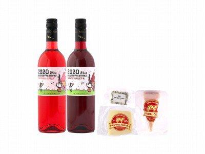 新酒(ロゼ+赤)とダイワファームチーズ3種セット