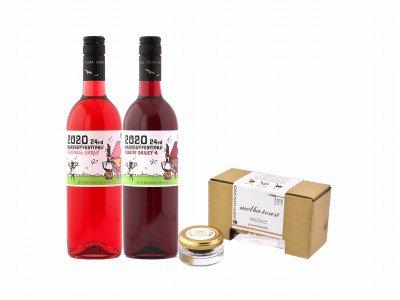 新酒(ロゼ+赤)と宮崎キャビア&ラスクセット