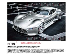 メルセデス・ベンツ AMG Vision Gran Turismo(不織布)