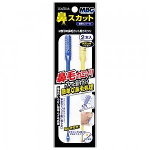 テンスターMBG鼻スカット(鼻毛カット用カミソリ2本入り)