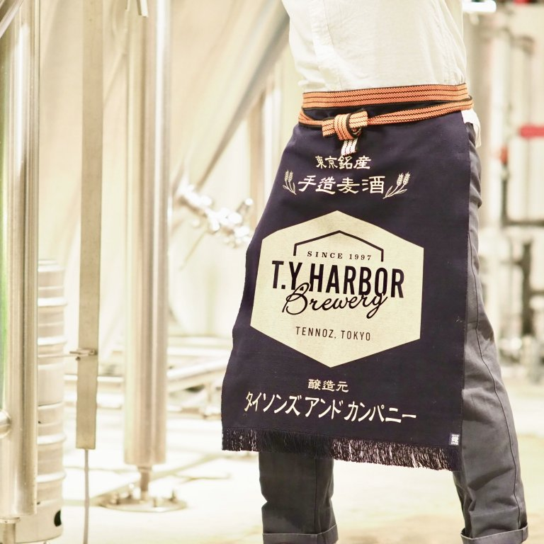 T.Y.HARBOR BREWERY 帆前掛け -日本製-