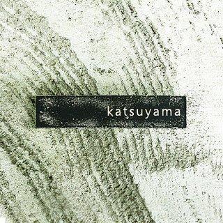 デニム表札 Dタイプ【16×3.5cm】/ダメージブラック