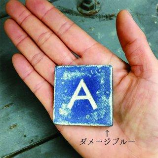 square4.5【4.5×4.5cm】/ダメージブルー