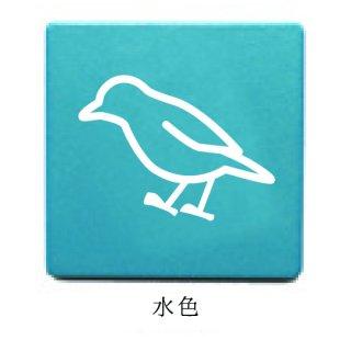スイッチ×タイル(大)No.32【小鳥】※両面テープ付