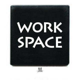 スイッチ×タイル(大)No.19【WORK SPACE/作業場】※両面テープ付