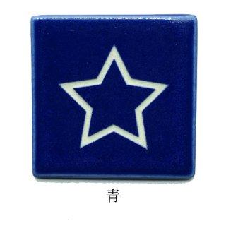 スイッチ×タイル(大)No.22【スター/星型ペンダントライト】※両面テープ付