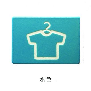 スイッチ×タイル(小)No.20【クローゼット/物干し場】※両面テープ付