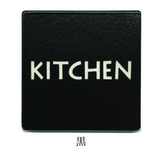 スイッチ×タイル(大)No.7【KITCHEN/台所】※両面テープ付
