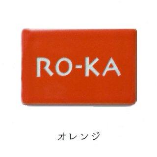 スイッチ×タイル(小)No.12【ROーKA/廊下】※両面テープ付