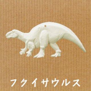 立体ぬり絵 まっしろ恐竜【フクイサウルス】色塗りできますが、あえて真っ白なままエクステリアとしてもGOOD♪