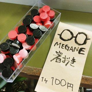 MEGANE箸置き(1ヶ)