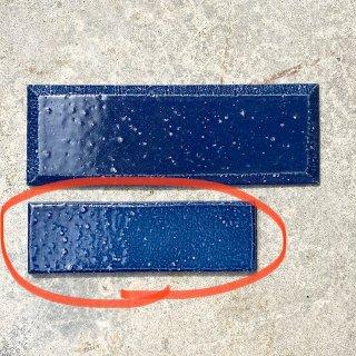 N様専用・デニムタイル(規格外サイズ/ブルー/18×6)文字加工、両面テープなし