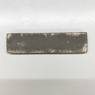 K様専用・デニムタイル(14.5×3.5cm/ダークブラウン・ダメージ)文字加工(3.郭泰碑)、両面テープなし