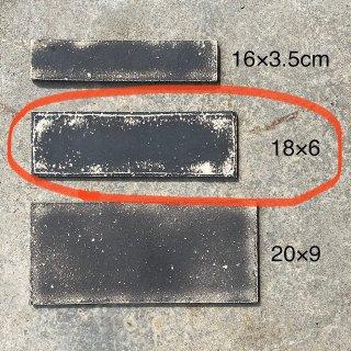 K様専用・デニムタイル(ダメージブラック/18×6/書体1Courier New)両面テープ付