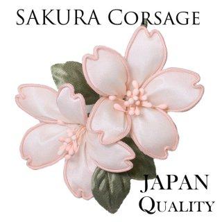 和装髪飾り セット 【高級】桜のコサージュ