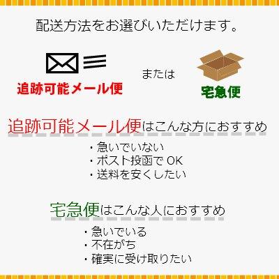 無地のカメリアコサージュ(M)【画像14】