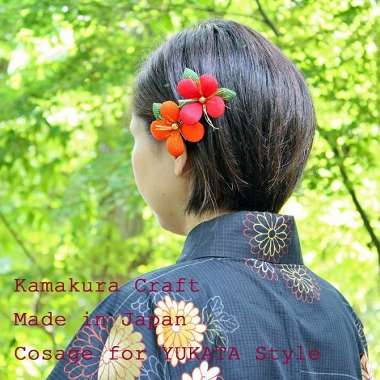 縮緬生地 の ふっくら 花 髪飾り  Uピンタイプ【画像5】