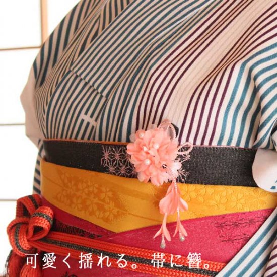 【かんざし 1本】 菊のお花 かんざし 房つき【画像7】