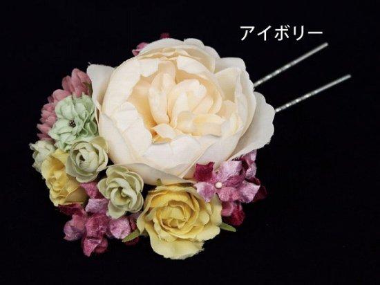 【レトロ 和装】バラ と ポンポンマム が 華やか レトロカラー かんざし【画像11】