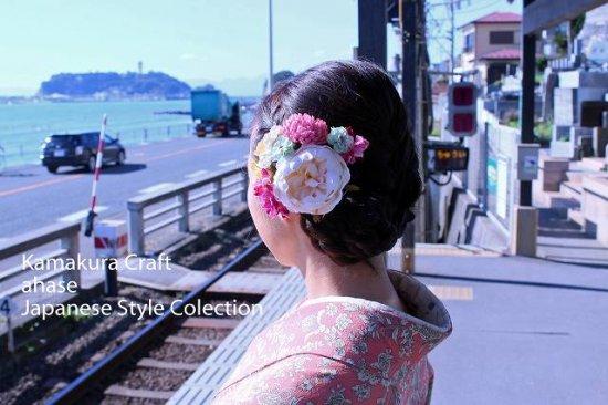 【レトロ 和装】バラ と ポンポンマム が 華やか レトロカラー かんざし【画像5】