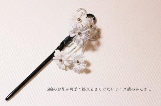 【和装 1本かんざし】 葵の1輪かんざし