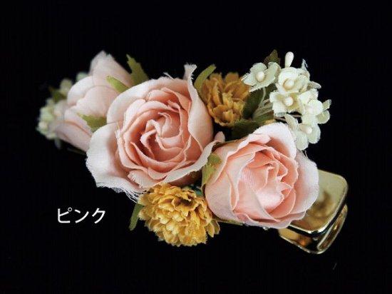 【レトロ 和装】バラと小花のヘアクリップ【画像11】