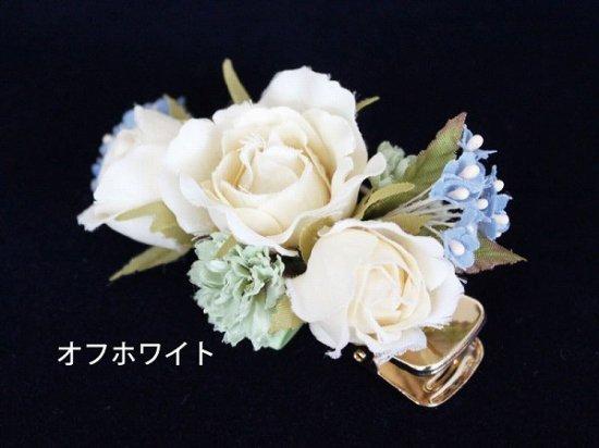 【レトロ 和装】バラと小花のヘアクリップ【画像13】
