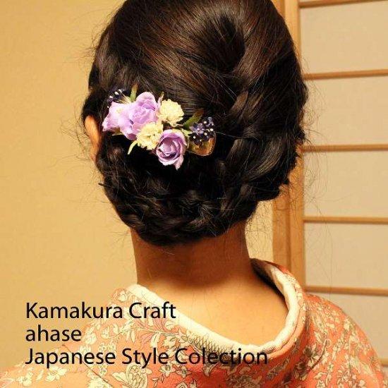 【レトロ 和装】バラと小花のヘアクリップ【画像3】
