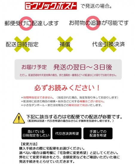 【レトロ 和装】小花 Uピン 2本セット【画像12】