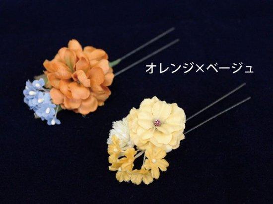 【レトロ 和装】小花 Uピン 2本セット【画像13】