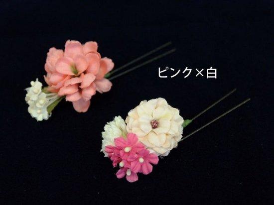 【レトロ 和装】小花 Uピン 2本セット【画像14】