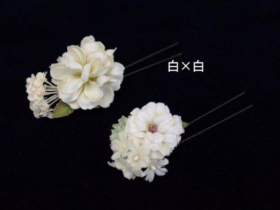 【レトロ 和装】小花 Uピン 2本セット【画像15】