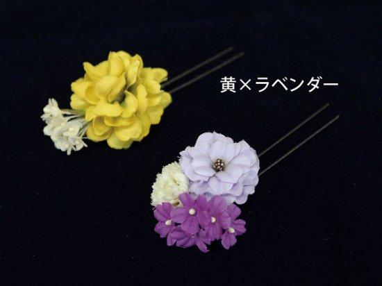 【レトロ 和装】小花 Uピン 2本セット【画像16】