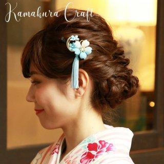 和装髪飾り セット 【 和装 1本 かんざし 】  さくら 1輪 簪