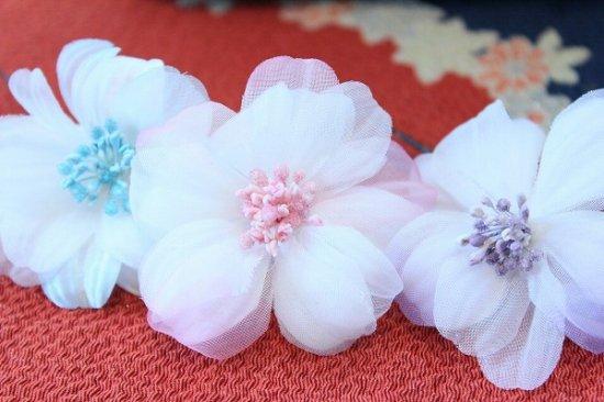 【浴衣に髪飾り】デイジーの花の ダックピン&Uピンセット【画像3】