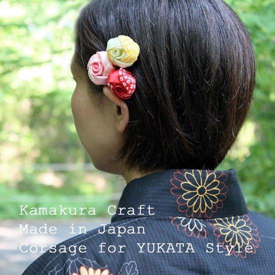 【浴衣に髪飾り】絞り和柄生地 縫い巻バラのUピン