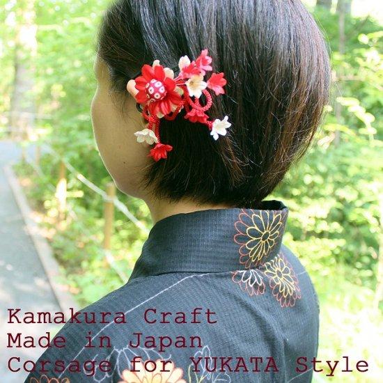 【浴衣 髪飾り】ちりめん生地XサテンXラメ生地のお花の和風ヘアクリップ