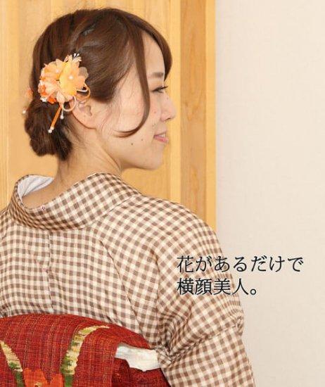 【和装 髪飾り セット】プリムラの花髪飾り かんざし クリップ 2点セット【画像4】