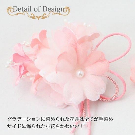 【和装 髪飾り セット】プリムラの花髪飾り かんざし クリップ 2点セット【画像5】