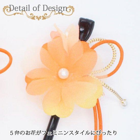 【和装 髪飾り セット】プリムラの花髪飾り かんざし クリップ 2点セット【画像6】