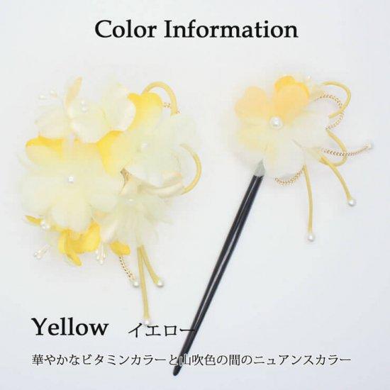 【和装 髪飾り セット】プリムラの花髪飾り かんざし クリップ 2点セット【画像9】