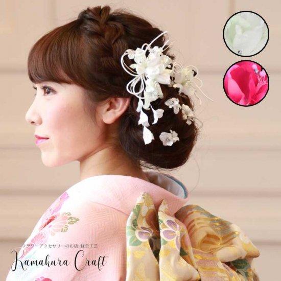 【和装 髪飾り セット】花びら 揺れる フラワー クリップ 髪飾り かんざし Uピン3本 5点セット