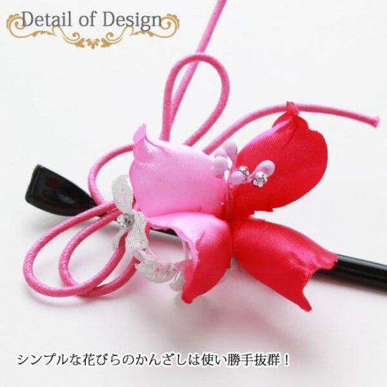 【和装 髪飾り セット】花びら 揺れる フラワー クリップ 髪飾り かんざし Uピン3本 5点セット【画像9】