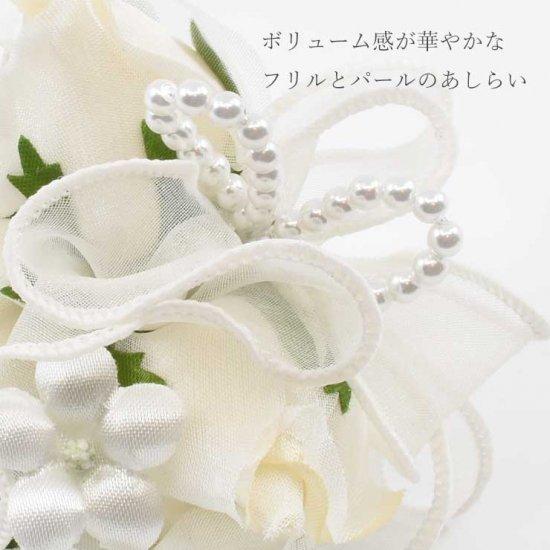 【ミニコサージュ】 ミニバラ ブーケのコサージュ