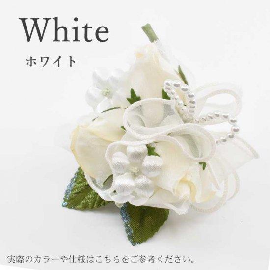 コサージュ,ホワイト