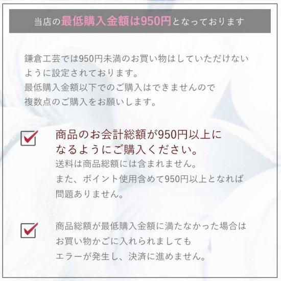 コサージュクリップ【画像10】
